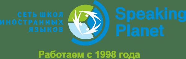 Школа Speaking Planet в Казани