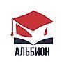Школа Альбион в Тюмени