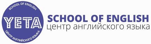 Школа Yeta в Нижнем Новгороде